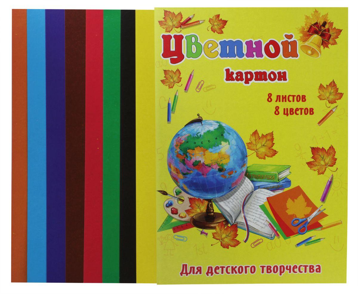 Феникс+ Картон цветной Глобус на желтом 8 листов 8 цветов41510