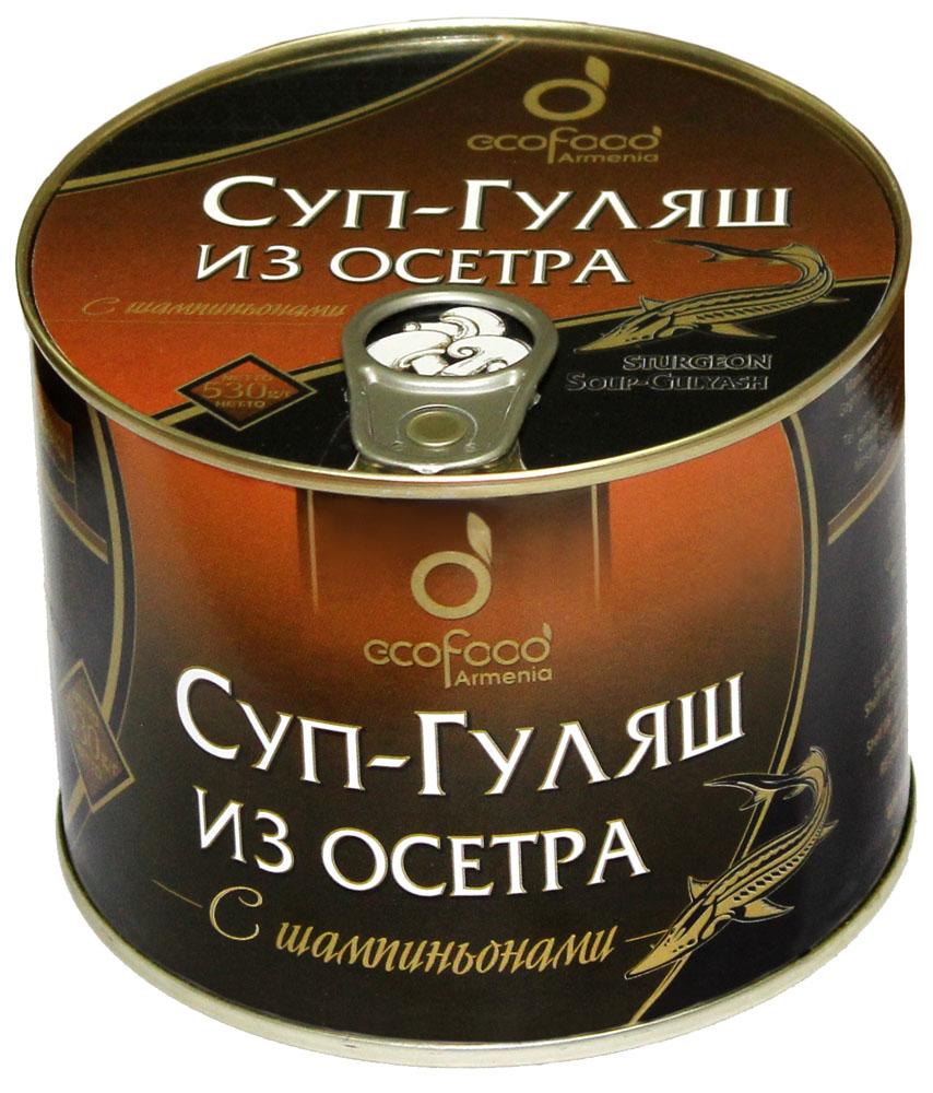 Ecofood суп гуляш из осетра с шампиньонами, 530 г ecofood уха по царски из осетра 530 г