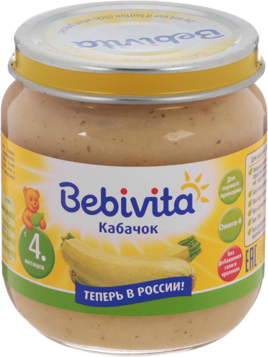 Bebivita пюре кабачок, с 4 месяцев, 100 г9007253102636Пюре Bebivita Кабачок рекомендуется детям с 4 месяцев в качестве прикорма или полноценного блюда.Основу пюре составляют кабачок и кукурузное масло. Кабачки содержат различные витамины - С, В1, В2, никотиновую кислоту. Они богаты фолиевой кислотой, играющей важную роль в процессе кроветворения. Кабачки незаменимы в детском и диетическом питании, поскольку их мякоть имеет низкое количество клетчатки и не вызывает раздражения слизистых оболочек желудка и кишечника. Кабачки быстро усваиваются и стимулируют работу кишечника, обладают общеукрепляющими свойствами, выводят из организма соли натрия и излишки холестерина.Кукурузное масло - ценный источник ненасыщенных жирных кислот Омега-6, необходимых для сбалансированного питания.Уважаемые клиенты! Обращаем ваше внимание, что полный перечень состава продукта представлен на дополнительном изображении.