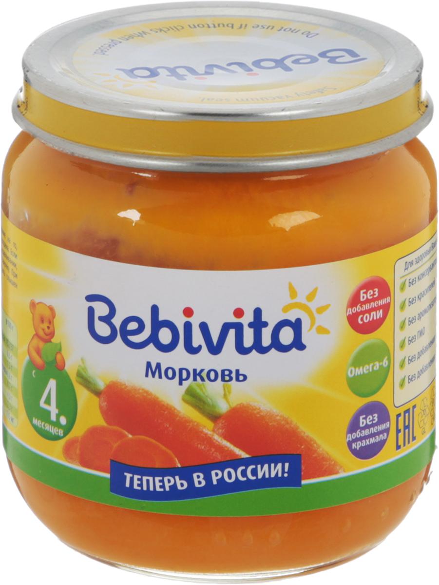 Bebivita пюре морковь, с 4 месяцев, 100 г9007253102148Пюре Bebivita Морковь рекомендуется детям с 4 месяцев в качестве овощного прикорма, а для детей постарше как овощной гарнир.Морковь богата бета-каротином, йодом, солями кальция, фосфора, железа, а также эфирными маслами и фитонцидами. В ней содержатся витамины К, С, РР, B1, B2, В6. Морковное пюре способствует улучшению состояния кожных покровов, слизистых оболочек и зрения.Пюре используют в диетическом питании, при заболеваниях сердечно-сосудистой системы, печени и почек, при стрессе и малокровии. В состав продукта входит кукурузное масло - ценный источник ненасыщенных жирных кислот Омега-6, необходимых для сбалансированного питания.Уважаемые клиенты! Обращаем ваше внимание, что полный перечень состава продукта представлен на дополнительном изображении.