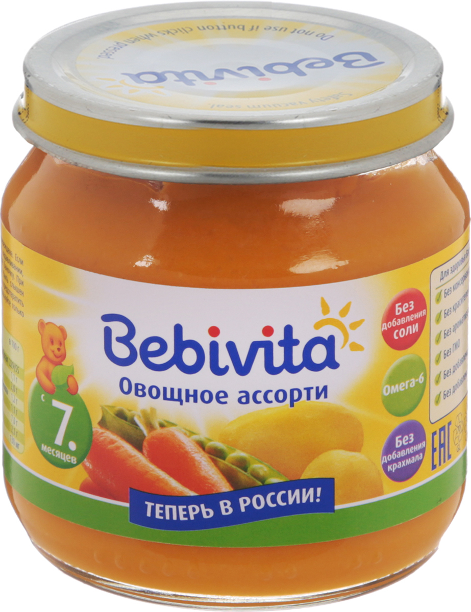 Bebivita пюре овощное ассорти, с 7 месяцев, 100 г9007253102131Пюре Bebivita Овощное ассорти рекомендуется детям с 7 месяцев в качестве овощного прикорма, а для детей постарше как овощной гарнир.Основу пюре составляют морковь, горошек и кукурузное масло. Горошек содержит высокий уровень растительных волокон и антиоксидантов, а также витамины группы В, С и РР, минеральные вещества, каротин, соли железа, фосфора и калия. Большое содержание селена снижает вероятность онкологических заболеваний. Зеленый горошек блокирует поступление в организм ряда радиоактивных металлов. Он положительно влияет на работу сердечно-сосудистой системы и почек.Морковь богата бета-каротином, йодом, солями кальция, фосфора, железа, а также эфирные маслами и фитонцидами. В ней содержатся витамины К, С, РР, B1, B2, В6. Морковь способствует улучшению состояния кожных покровов, слизистых оболочек и зрения. Ее используют при заболеваниях сердечно-сосудистой системы, печени и почек, при стрессе и малокровии.В состав продукта входит кукурузное масло - ценный источник ненасыщенных жирных кислот Омега-6, необходимых для сбалансированного питания.Уважаемые клиенты! Обращаем ваше внимание, что полный перечень состава продукта представлен на дополнительном изображении.