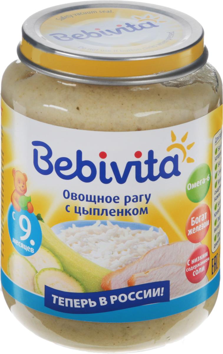 Bebivita пюре овощное рагу с цыпленком, с 9 месяцев, 190 г пюре semper картофельно овощное рагу с цыпленком с 12 мес 190 г