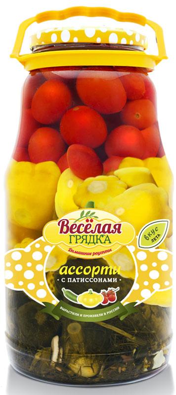 Веселая грядка ассорти овощное с патиссонами, 1,8 кг веселая грядка помидорки соленые бочковые 950 г