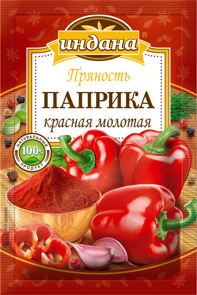 Индана паприка молотая, 15 г00000041063100% натуральный продукт - не содержит усилителей вкуса, консервантов, красителей и других пищевых добавок.