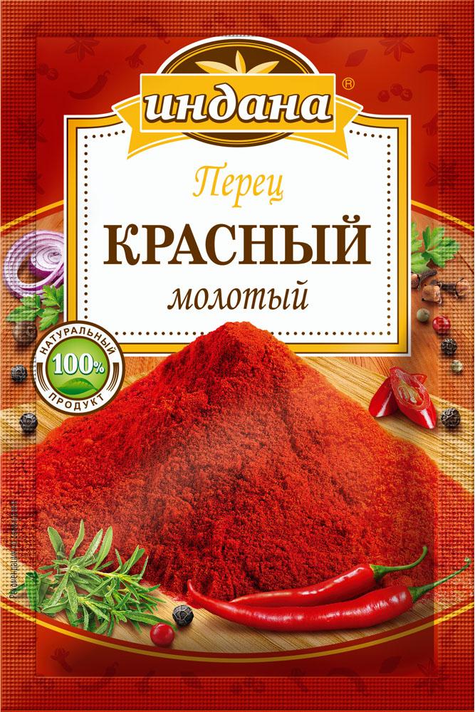 Индана перец красный молотый чили, 15 г00000041201100% натуральный продукт - не содержит усилителей вкуса, консервантов, красителей и других пищевых добавок