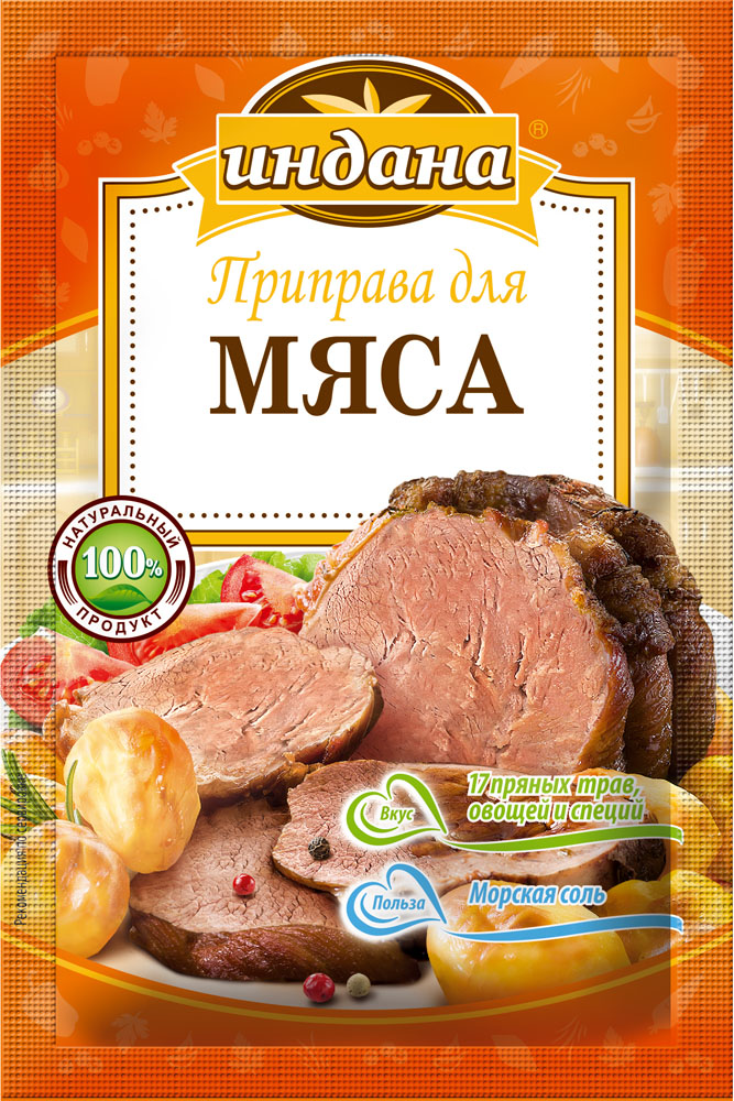 Индана приправа для мяса, 15 г00000040327100% натуральный продукт - не содержит усилителей вкуса, консервантов, красителей и других пищевых добавок