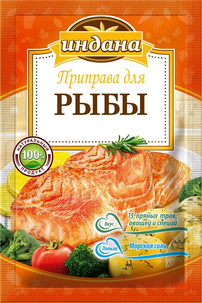 Индана приправа для рыбы, 15 г00000006075100% натуральный продукт - не содержит усилителей вкуса, консервантов, красителей и других пищевых добавок