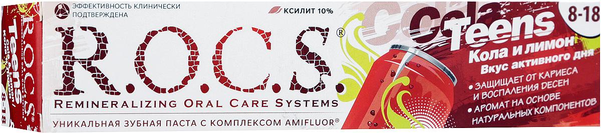 R.O.C.S. Teens Зубная паста Вкус активного дня Кола и лимон от 8 до 18 лет 74 г03-01-030В школьном возрасте продолжается процесс созревания эмали (до 18 лет),который можно поддержать, применяя зубные пасты, содержащие фтор иксилит.Зубная паста R.O.C.S. Teens Кола и Лимон для детей и подростков от 8 до 18лет содержит высокоэффективный комплекс AMIFLUOR - источник ксилита иаминофторида (900 ppm), который обеспечивает быстрое, всего 20 секунд,формирование высокостабильного защитного слоя. Благодаря этому пастаR.O.C.S. Teens обладает следующими эффектами:повышает устойчивость молодой эмали зубов к растворяющему действиюкислот более чем в 2 раза*;снижает выход кальция и фосфора из эмали зубов*;способствует интенсивному насыщению зубов минералами, ускоряяпроцесс созревания эмали*;защищает зубы от кариесогенных бактерий за счёт высокого содержанияксилита*;обеспечивает надёжную защиту дёсен от воспаления, по эффективностизащиты десен не уступает зубным пастам с антисептиком*;выполняет функцию пребиотика и нормализует состав микрофлоры полостирта*;благодаря мягкой низкоабразивной формуле (RDA=39) не травмирует тканизубов*. Не содержит лаурилсульфата натрия.*Подтверждено лабораторными и клиническими исследованиями. Товар сертифицирован.Уважаемые клиенты! Обращаем ваше внимание на то, что упаковка может иметь несколько видовдизайна.Поставка осуществляется в зависимости от наличия на складе.