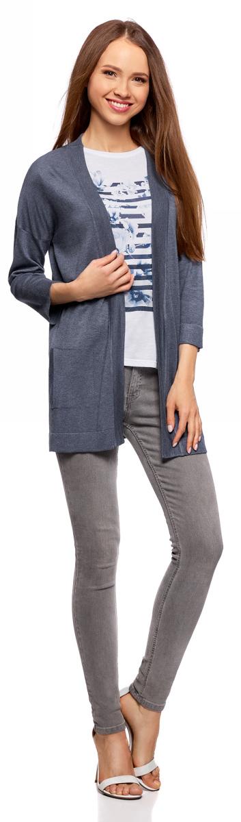 Кардиган женский oodji Collection, цвет: голубой меланж. 73212397B/45904/7400M. Размер S (44) жакет женский oodji collection цвет сиреневый меланж 73212401 1b 45904 8000m размер xxl 52