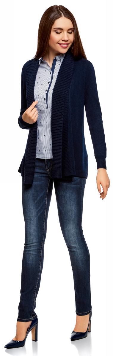 Кардиган женский oodji Collection, цвет: темно-синий. 73212398-1/45109/7900N. Размер XXS (40)73212398-1/45109/7900NВязаный кардиган oodji изготовлен из качественного смесового материала. Модель выполнена с широким воротником, длинными рукавами и без застежки.