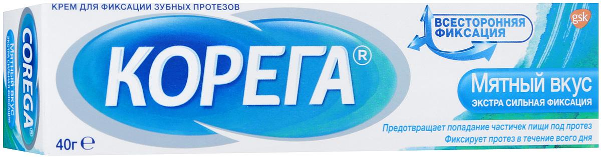 Корега Крем для фиксации зубных протезов Экстра сильный мятный, туба, 40 г205425Крем для фиксации зубных протезов, надежно и безопасно. Уважаемые клиенты! Обращаем ваше внимание на то, что товар в цветовом ассортименте. Отдельные детали товара могут отличаться от тех, что представлены на фото.