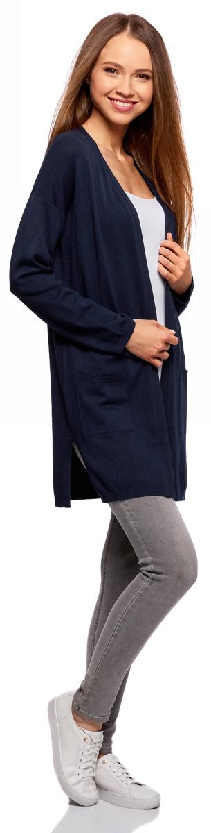 Кардиган женский oodji Ultra, цвет: темно-синий. 63212589/24526/7900N. Размер M (46)63212589/24526/7900NТрикотажный кардиган oodji изготовлен из качественного смесового материала. Удлиненная модель выполнена с длинными рукавами и без застежки. Спереди расположены накладные карманы.