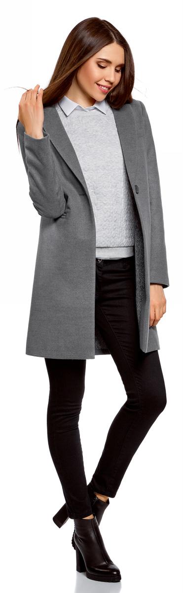 Пальто женское oodji Ultra, цвет: темно-серый меланж. 10103019/45628/2501M. Размер 42 (48-170)10103019/45628/2501MСтильное женское пальто oodji Ultra выполнено из полиэстера с добавлением вискозы и полиуретана. Подкладка изготовлена из тонкой принтованной ткани. Модель с отложным воротником с лацканами и длинными рукавами застегивается на пуговицу. Спереди расположены два прорезных кармана. Пальто украшено фирменной пластиной.
