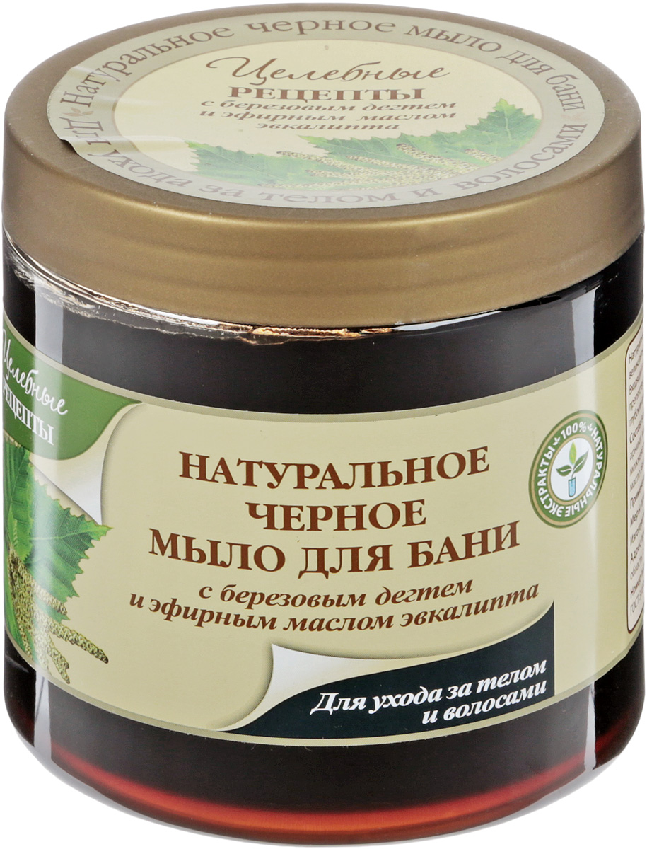 Целебные рецепты Натуральное Черное мыло для бани для ухода за телом и волосами 500 мл215-031-93417Важные ингредиенты натурального черного мыла для бани деготь и эфирное масло эвкалипта. Особо о дегте. В нем свыше 10 тысяч полезных веществ. Органические кислоты, фитонциды и смолистые вещества. Он является природным антисептиком, обладает противовоспалительным и противогрибковым действием, помогает коже регенерироваться, усиливает кровообращение и оказывает на нее омолаживающее действие, стимулирует рост волос. В обязанность эфирного масла эвкалипта входит улучшение микроциркуляции крови кожи головы и активизация роста волос, оказание дезинфицирующего действия, снятие зуда и воспаления кожного покрова.Уважаемые клиенты! Обращаем ваше внимание на возможные изменения в дизайне упаковки. Качественные характеристики товара остаются неизменными. Поставка осуществляется в зависимости от наличия на складе.
