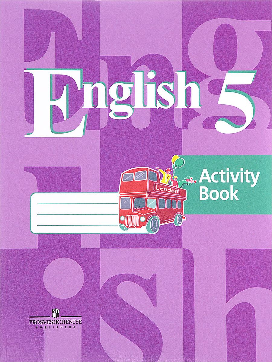 Английский 5 Кл Решебник