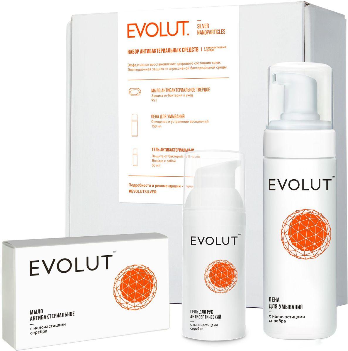 Evolut Набор №1 Очищение, защита, восстановление (3 средства + пробник мыла)270059Набор #1 включает в себя три средства для лица, рук и тела. Это основные продукты EVOLUT, которые очищают кожу, восстанавливают ее здоровье и защищают от бактерий. МЫЛО АНТИБАКТЕРИАЛЬНОЕ ДЛЯ ЛИЦА И ТЕЛА Очищающее мыло для кожи склонной к жирности и для проблемной кожи. Подтвержденное дерматологами эффективное средство от акне, прыщей, папул пустул, комедонов. По результатам исследований мыло устраняет угревую сыпь и улучшает состояние кожи на 75%в первый месяц использования. Кожа в тяжелом состоянии оздоравливается за 3 - 6 месяцев. Нормализует работу сальных желез. Удаляет излишки жира, очищает закупоренные поры. Основу мыла образуют кокосовое и касторовое масла, органические масла цитрусовых и растительный глицерин. Они оптимальны по составу для нашей кожи и помогают восстановить структуру липидов кожного барьера.ГЛУБОКО ОЧИЩАЮЩАЯ ПЕНА ДЛЯ УМЫВАНИЯОчищает кожу даже внутри пор, снимает воспаления и предотвращает появление акне, удаляет излишки жира. Имеет мягкий pH 7, не сушит. Подходит для всех типов кожи, в том числе для нормальной, сухой и чувствительной. Снимает легкий макияж. Для мужчин применяется с целью тщательного очищения перед бритьем и снятия воспалений после. Наночастицы серебра (коллоидное серебро) проникают во внутренние слои кожи и устраняют бактерии, которые вызывают прыщики, акне, высыпания. Экстракт мелиссы и масла цитрусовых изнутри насыщают кожу ценными витаминами и кислотами. Пена освежает и тонизирует кожу.ГЕЛЬ АНТИСЕПТИЧЕСКИЙ Бесспиртовой гель EVOLUT используется для очищения рук без воды и обеззараживания ран. Подходит взрослым и детям с 3-х лет. Наночастицы серебра уничтожают более 650 видов бактерий и микробов. Образует на коже защитный слой, на котором не будет микробов до 8 часов. Можно спокойно прикасаться к различным поверхностям, находясь под защитой от патогенной микрофлоры. Гель оставляет ощущение чистоты, свежести и мягкости. Не сушит кожу. Очень эко