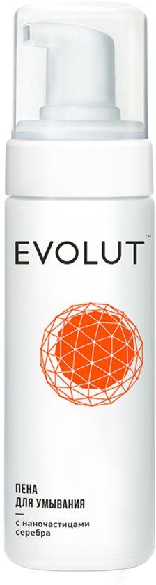 Evolut Очищающая пенка для умывания с наночастицами серебра, 150 мл071-107-8403Пена для ежедневного умывания. Глубоко очищает, снимает воспаления и предотвращает появление акне, удаляет излишки жира, очищает закупоренные поры. + Мягкий pH 7, не сушит. Подходит для всех типов кожи, в том числе для нормальной, сухой и чувствительной.+ Снимает легкий макияж. Подготавливает кожу к следующим процедурам и увеличивает их эффективность. + Для мужчин применяется с целью тщательного очищения перед бритьем и снятия воспалений после.+ Наночастицы серебра (коллоидное серебро) проникают во внутренние слои кожи и устраняют бактерии, которые вызывают прыщики, акне, высыпания. + Экстракт мелиссы и масла цитрусовых на поверхности наночастиц проникают во внутренние слои кожи. Изнутри насыщают ее ценными витаминами и кислотами. + Освежает и тонизирует кожу.+ Полностью экологичный и безопасный состав. Не содержит парабенов, силиконов, красителей, отдушек и вредных химических веществ.
