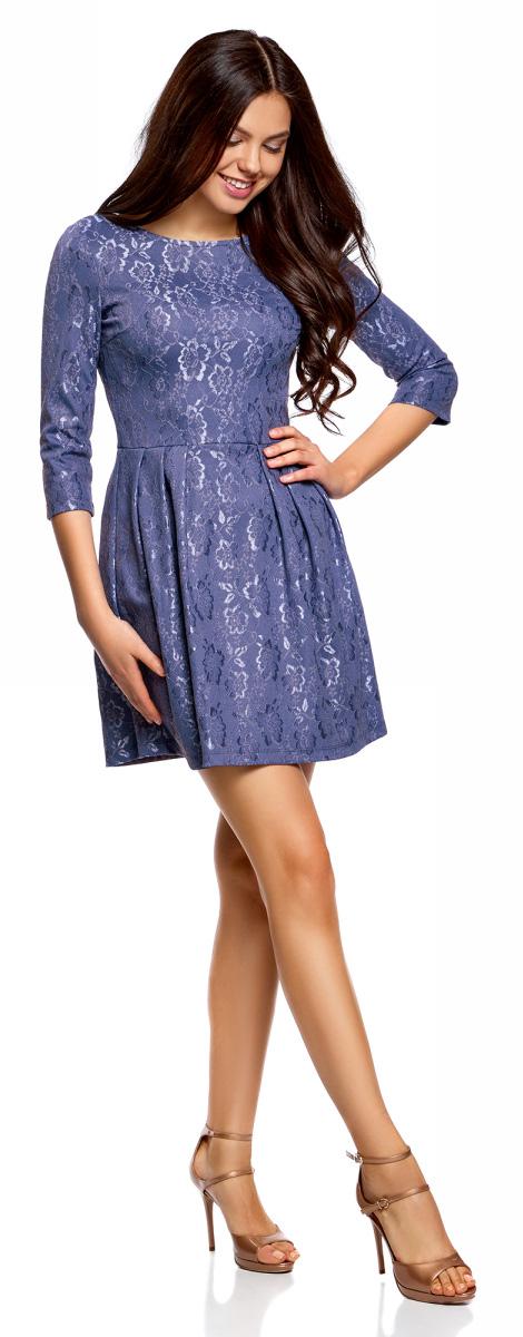 Платье oodji Ultra, цвет: синий. 14011005-1/42644/7500N. Размер L (48)14011005-1/42644/7500NСтильное платье oodji изготовлено из качественного полиамида. Приталенная модель с круглой горловиной, пышной юбкой и рукавами 3/4. Платье застегивается на спинке на молнию.