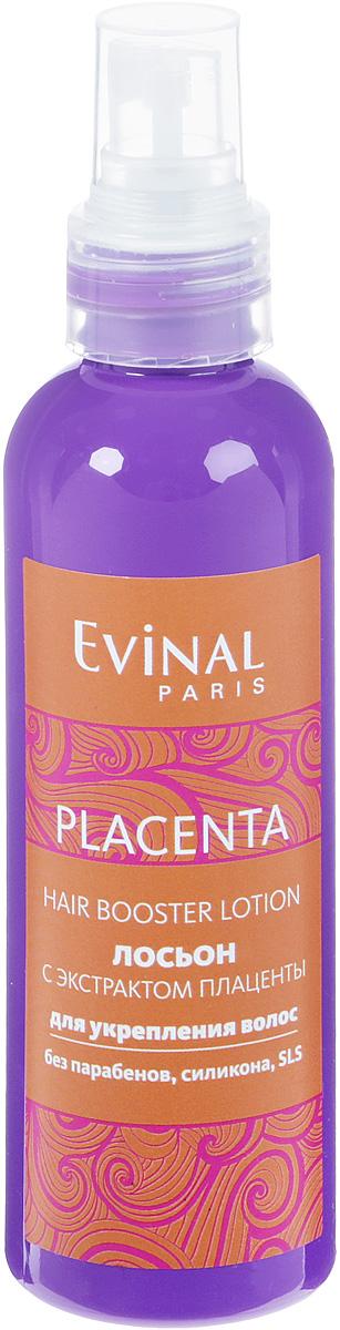 Evinal Лосьон с экстрактом плаценты, для укрепления волос, 150 мл0271Уважаемые клиенты! Обращаем ваше внимание на то, что упаковка может иметь несколько видов дизайна. Поставка осуществляется в зависимости от наличия на складе.
