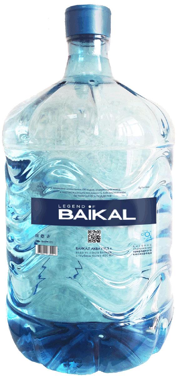 Legend of Baikal вода питьевая глубинная негазированная, 11,3 л4620010670367Уникальный химический состав байкальской глубинной воды Легенда Байкала / Legend of Baikal придает ей отменный вкус, а содержание минеральных солей тщательно сбалансировано самой природой и суммарно не превышает 0.12 г. на литр. Вода, добываемая из глубинного водовода, характеризуется стабильными химическими и гидрологическими показателями.Бутилированная питьевая вода, прошедшая водоподготовку (фильтрацию, УФ - облучение) и вода, поступающая из водоводов имеет идентичные химические показатели. Стабильный состав воды по гидрологическим, химическим и микробиологическим показателям обеспечивает без применения консервантов длительное хранение воды без изменения вкусовых и потребительских качеств.Вода Легенда Байкала / Legend of Baikal относится к разряду пресных питьевых вод по показателям основного ионного состава. А по кристаллической решетке близка к талой воде. Биофизиками доказано, что структура воды в живом организме напоминает структуру кристаллической решетки льда. Вода с льдоподобной структурой обеспечивает оптимальный ход окислительно - восстановительных реакций, оптимальный уровень обмена веществ и, следовательно, наивысшее проявление организмом своих жизненных функций. Такой химический состав и структурированные свойства воды придают ей некоторую универсальность в применении в отличии от минеральной воды, которую необходимо употреблять по специальным разработанным схемам.