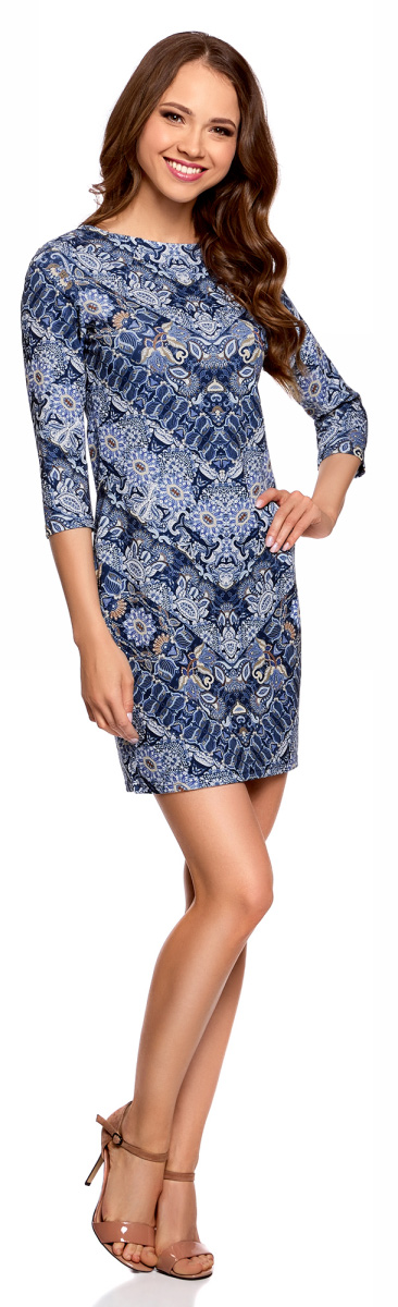 Платье oodji Ultra, цвет: темно-синий, светло-желтый. 14001105-5/45344/7950E. Размер L (48)14001105-5/45344/7950EКороткое элегантное платье oodji облегающего силуэта с рукавами 3/4. На спинке - небольшая молния. Вырез-лодочка красиво подчеркивает линию шеи и плеч. Рукава 3/4 визуально стройнят силуэт и акцентируют внимание на талии. Облегающее платье изящно подчеркивает изгибы фигуры, привлекает внимание к ногам и бедрам. Красивое короткое платье облегающего силуэта прекрасно подойдет для особенных случаев. В нем можно пойти на свидание, в кафе, кино или на встречу. Достаточно подобрать к платью подходящую случаю обувь и сумочку, и у вас готов эффектный наряд. В прохладные дни платье можно дополнить легким тренчем, жакетом или пальто. Это платье идеально подойдет для создания женственного и соблазнительного наряда. Красивое платье для утонченных особ!