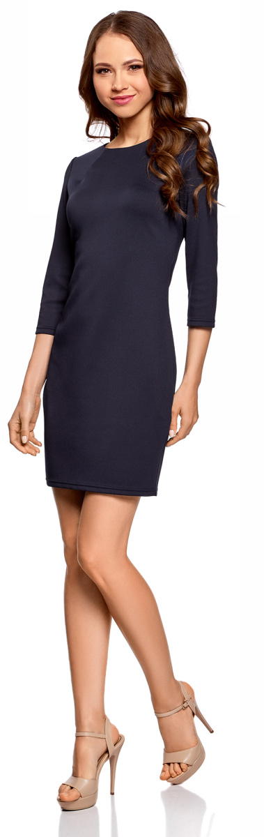 Платье oodji Ultra, цвет: темно-синий. 14001105-5/45344/7900N. Размер L (48)  oodji 14015010 1 45344 7933u