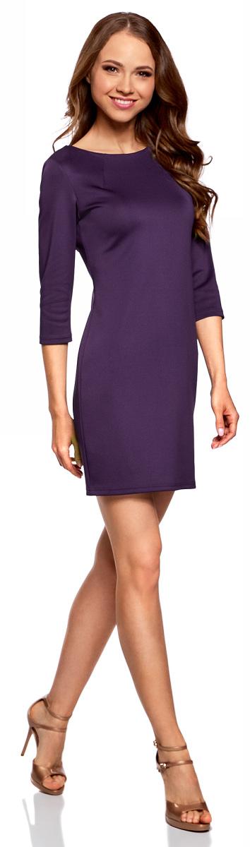 Платье oodji Ultra, цвет: темно-фиолетовый. 14001105-5/45344/8801N. Размер S (44)14001105-5/45344/8801NКороткое элегантное платье oodji облегающего силуэта с рукавами 3/4. На спинке - небольшая молния. Вырез-лодочка красиво подчеркивает линию шеи и плеч. Рукава 3/4 визуально стройнят силуэт и акцентируют внимание на талии. Облегающее платье изящно подчеркивает изгибы фигуры, привлекает внимание к ногам и бедрам. Красивое короткое платье облегающего силуэта прекрасно подойдет для особенных случаев. В нем можно пойти на свидание, в кафе, кино или на встречу. Достаточно подобрать к платью подходящую случаю обувь и сумочку, и у вас готов эффектный наряд. В прохладные дни платье можно дополнить легким тренчем, жакетом или пальто. Это платье идеально подойдет для создания женственного и соблазнительного наряда. Красивое платье для утонченных особ!