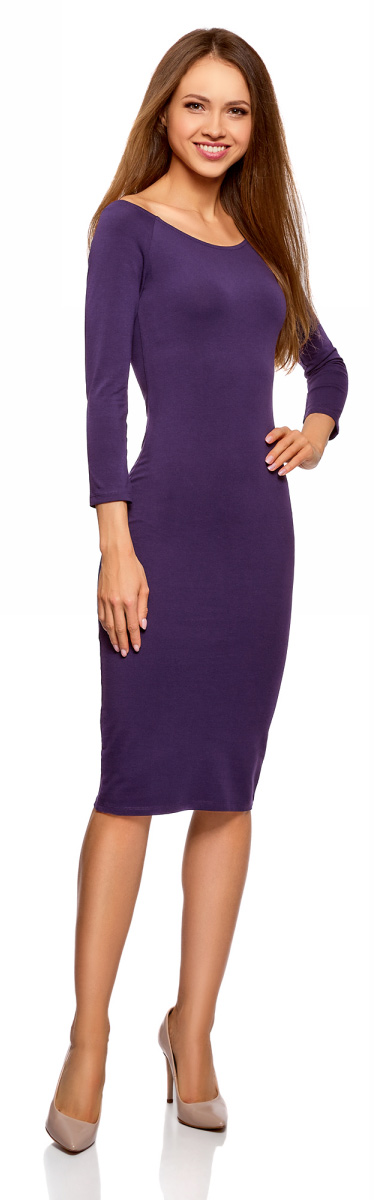 Платье oodji Ultra, цвет: темно-фиолетовый. 14017001-6B/47420/8800N. Размер XXS (40)14017001-6B/47420/8800NИзящное трикотажное платье облегающего силуэта с длинными рукавами выполнено из полиэстера с добавлением эластана. Платье эффектно сидит и отлично смотрится.