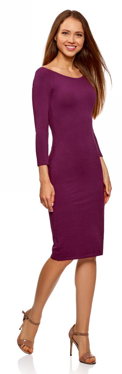 Платье oodji Ultra, цвет: фиолетовый, 2 шт. 14017001T2/47420/8300N. Размер L (48)14017001T2/47420/8300NСтильное платье oodji изготовлено из качественного смесового материала. Облегающая модель с горловиной-лодочкой и рукавами 3/4. В наборе 2 платья.