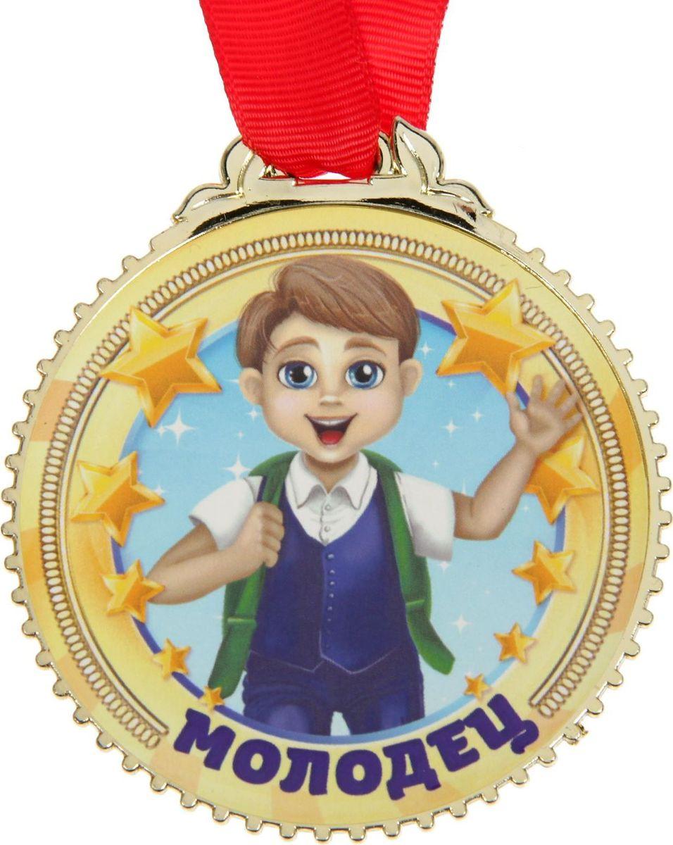 Медаль сувенирная Молодец, диаметр 7 см1431995Медаль - один из самых популярных видов наград! Порадуйте близких признанием их заслуг. Получателя приятно удивит яркий дизайн изделия: оригинальное изображение, поздравительные слова на обороте и лента, которая входит в набор.