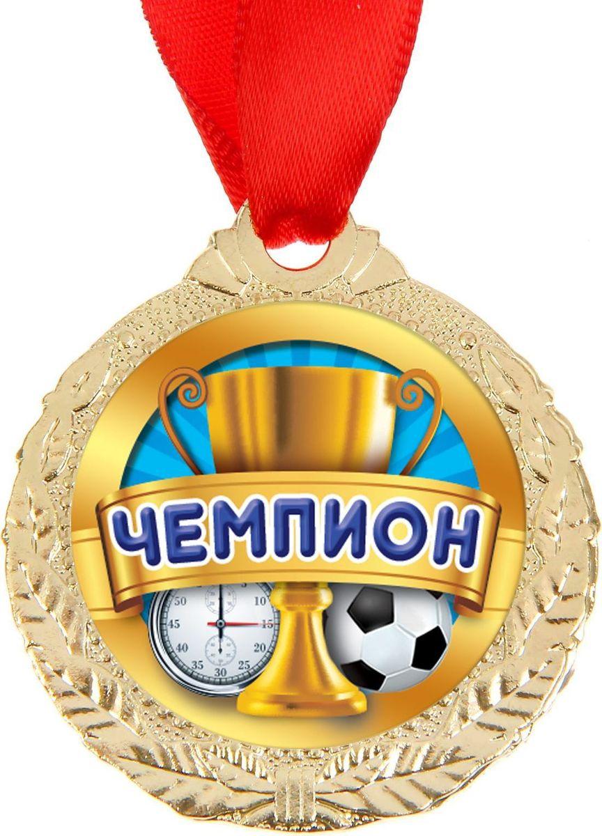 Медаль сувенирная Чемпион, диаметр 4 см1500701Медаль Чемпион — это хороший подарок и отличная награда! Она будет долго радовать владельца и привлекать к нему заслуженное внимание. Лента, которая входит в комплект, позволит незамедлительно использовать аксессуар по назначению. Металлическая медаль с гравировкой на обороте преподносится на красочной подложке с европетлёй. Такой подарок придётся по душе каждому!