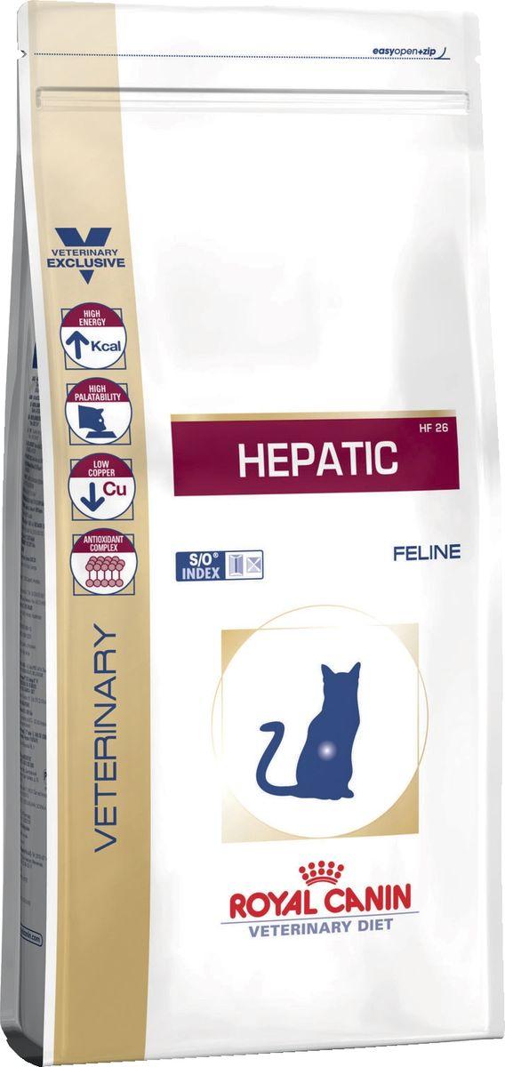 Корм сухой Royal Canin Vet Hepatic HF 26 Feline, для кошек при болезнях печени, 2 кг royal canin hepatic диетический сухой корм для собак при заболеваниях печени 1 5 кг