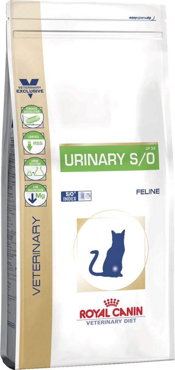 """Корм сухой Royal Canin """"Vet Urinary S/O LP34"""", для кошек при лечении и профилактике мочекаменной болезни, 7 кг"""