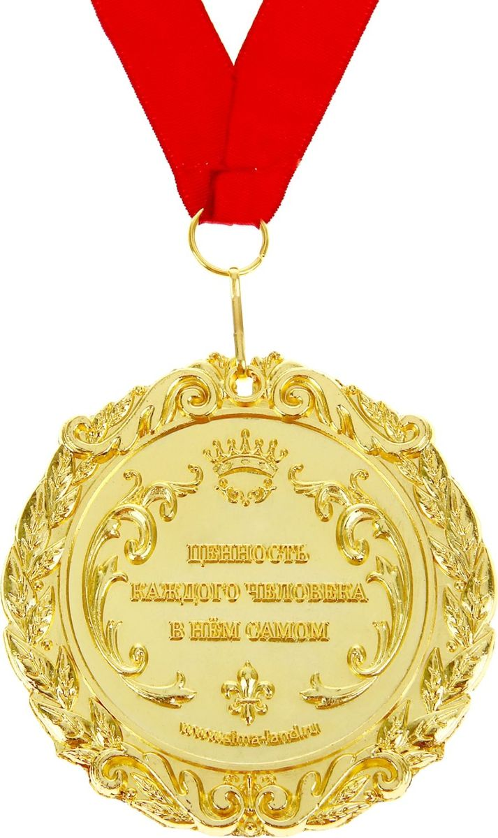 Медаль в подарочной открытке золотой свекр, именные