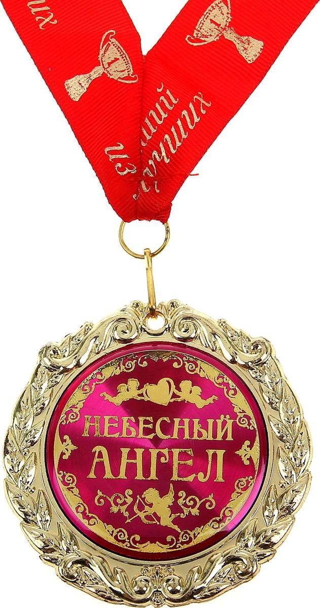 Медаль сувенирная на ленте Небесный ангел, диаметр 7 см823121Очаровательные девушки достойны высшей награды. С этой ролью замечательно справится Медаль на ленте Небесный ангел. Разработанная в эксклюзивном дизайне, она станет отличным дополнением любого подарка и создаст торжественное настроение! Фигурная медаль выполнена из металла в розово-золотой цветовой гамме. Обратная сторона украшена тёплыми поздравительными словами. А чтобы вы сразу смогли надеть награду на виновницу торжества, мы поместили в комплект яркую красную ленту с золотистым принтом. Радуйте и удивляйте близких людей оригинальными презентами, которые останутся с ними на долгие годы!
