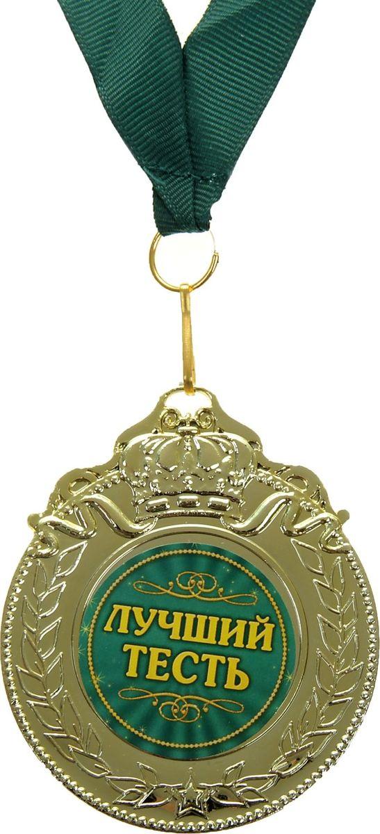 Медаль сувенирная Лучший тесть, 5,5 х 6,5 см835203Создана формула идеального поздравления: классическая форма и праздничное содержание. Именно такой и является Медаль Лучший тесть. Это отличная награда для самых достойных представителей своего времени. Эксклюзивный сувенир станет достойным украшением вечера и поможет создать незабываемую церемонию поздравления. Медаль изготовлена из легкого пластика золотистого цвета, декорирована цветной бумажной вставкой с праздничным званием. Награда упакована на подарочную подложку, идет в комплекте с лентой. Пусть ваше поздравление запомнят надолго!