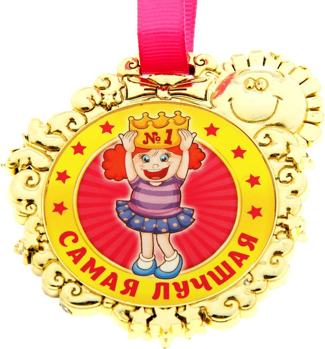 Медаль сувенирная Самая лучшая, 6,5 х 6,7 см837428Красочная медаль в золотом цвете для награждение как самих детишек так и их воспитателей во время проведения конкурсов, утренников, открытых занятий с участием родственников малышей. Медаль изготовлена из пластика, с изображением солнца. Медаль идет в комплекте с яркой лентой. Продается на яркой подложке.