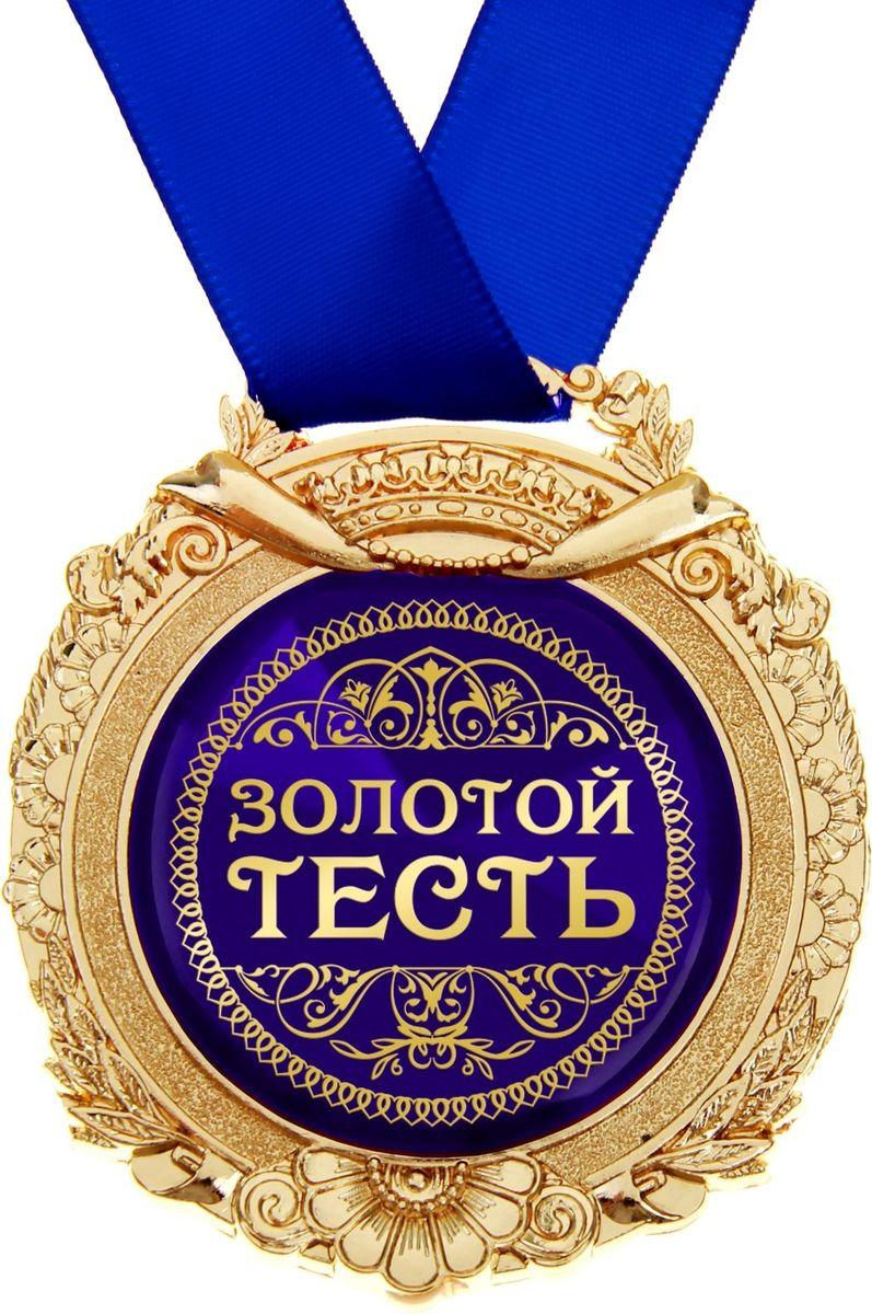 Медаль сувенирная Золотой тесть, в подарочной открытке, 6,3 х 7,2 см869473Создана формула идеального поздравления: классическая форма и праздничное содержание. Оригинальная медаль – отличная награда для самых достойных представителей своего времени. Эксклюзивный сувенир станет достойным украшением вечера и поможет создать незабываемое поздравление! Медаль в подарочной открытке изготовлена из золотистого металла, идет в комплекте с лентой, упакована в открытку с торжественным приветствием для адресата. Удивляйте и награждайте!