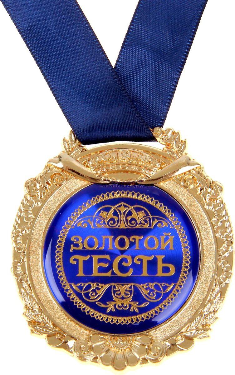 Медаль сувенирная Золотой тесть, 6,3 х 7,2 см869568Создана формула идеального поздравления: классическая форма и праздничное содержание. Именно такой и является Медаль в бархатной коробке Золотой тесть. Это отличная награда для самых достойных представителей своего времени. Эксклюзивный сувенир станет достойным украшением вечера и поможет создать незабываемую церемонию поздравления. Медаль изготовлена из фигурного металла золотистого цвета, декорирована цветной вставкой с акриловым покрытием, что предотвращает её потускнение. Награда упакована в бархатную подарочную коробку, идет в комплекте с лентой.