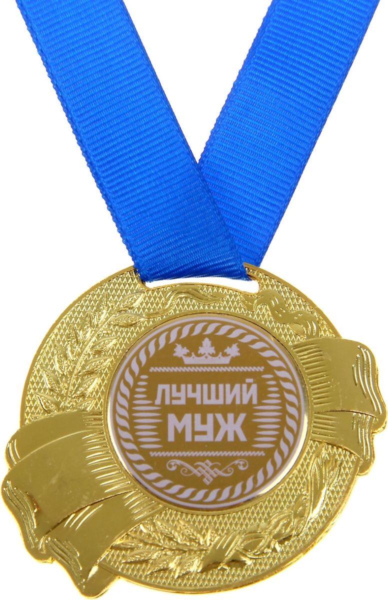 Медаль сувенирная Лучший муж, диаметр 5 см889499Медаль Лучший муж — достойный сувенир для торжественного случая поможет ярко и необычно поздравить близкого человека и сохранит приятные воспоминания о празднике. Поблагодарите его за все те лучшие качества, которыми он обладает, таким нетривиальным способом. Эффектная фигурная медаль украшена металлической вставкой с белым нанесением. Сувенир дополнен яркой красной лентой, благодаря которой награду можно сразу надеть на виновника торжества. Изделие преподносится на подарочной подложке. Эта медаль создана специально для вашего знаменательного события, чтобы праздник запомнился надолго!