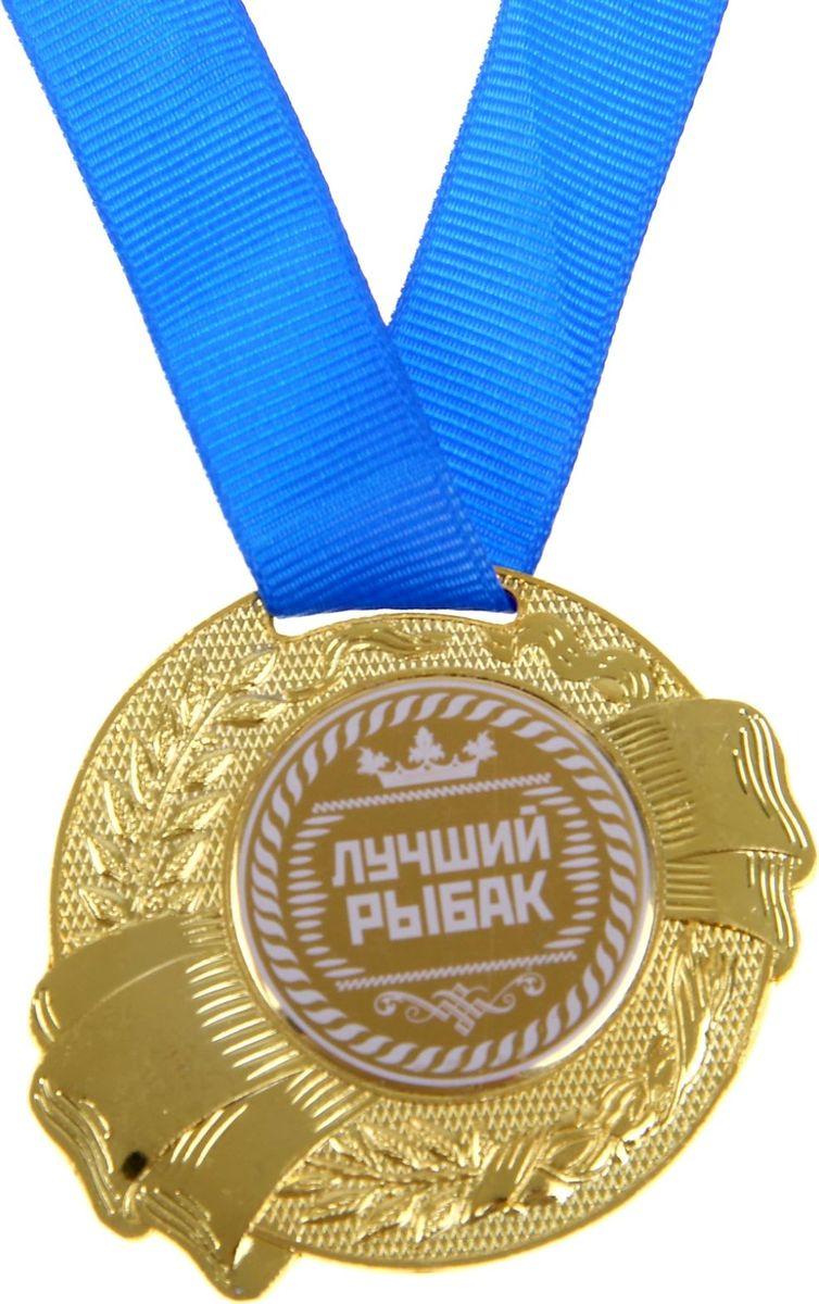 """Медаль сувенирная """"Лучший рыбак"""", диаметр 5 см"""