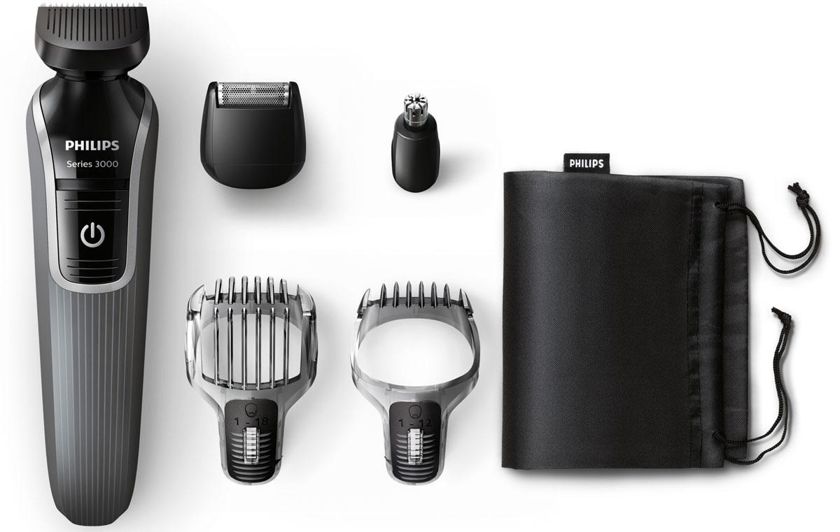 Philips QG3327/15 универсальный стайлер 5 в 1QG3327/15Создайте неповторимый стиль с помощью водонепроницаемого стайлера Philips QG3327/15. Полноразмерный триммер, сетчатая бритва для проработки деталей, триммер для носа и регулируемые гребни для бороды и щетины с 30 установками длины - все, что нужно для создания идеального образа.
