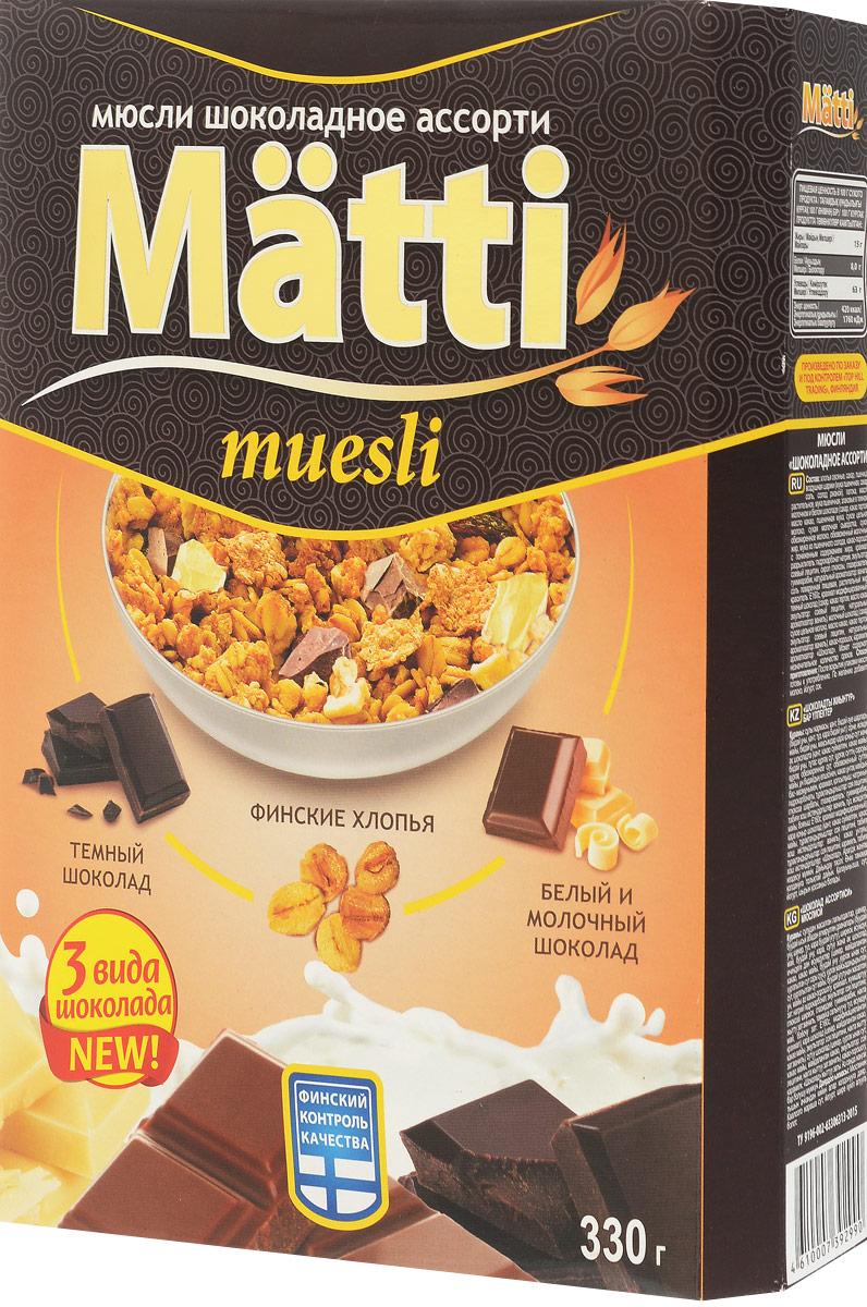 Matti мюсли шоколадное ассорти, 330 г