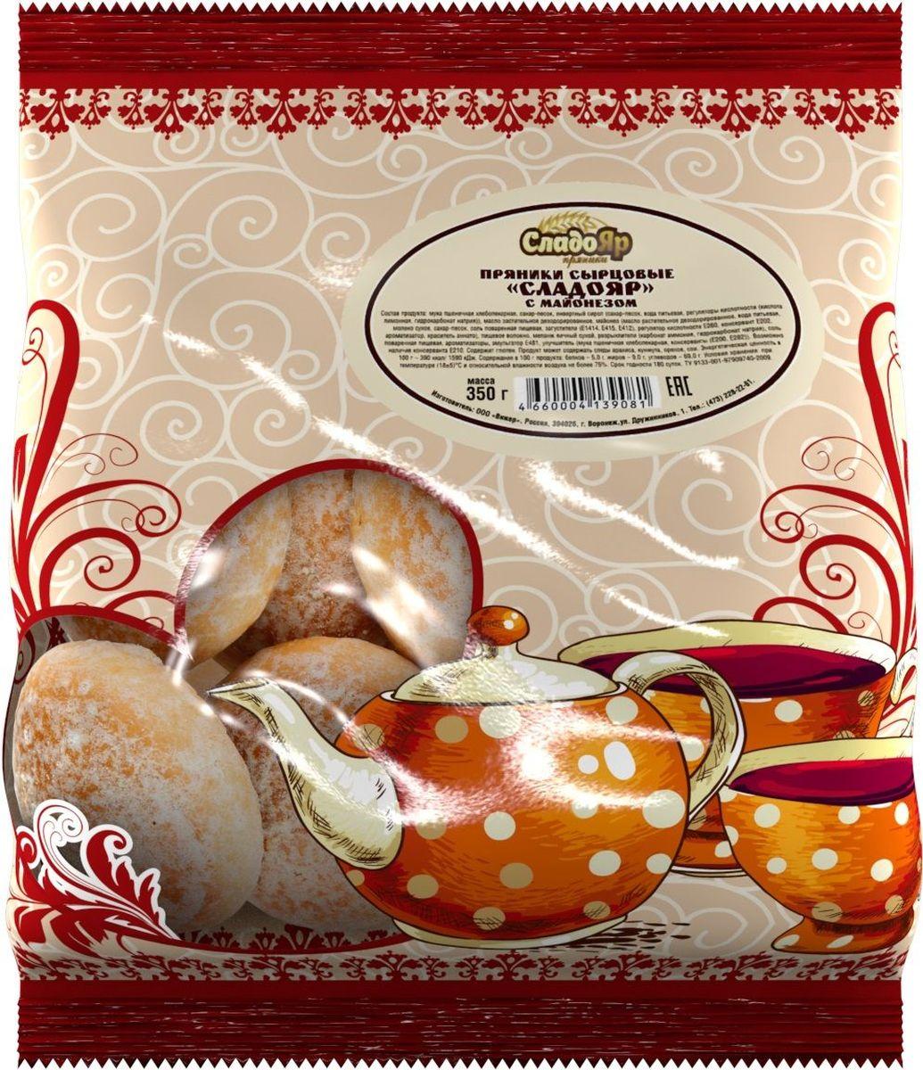 Сладояр пряники с майонезом, 350 г4660004139081Воздушные пряники круглой формы со вкусом майонеза - оригинальный рецепт от КФ Вижер. По достоинству оценено покупателями во многих уголках России.