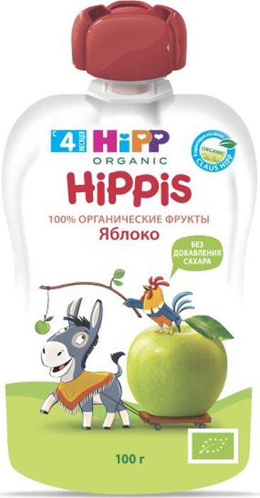 Hippпюре яблоко, с 4 месяцев, 100 г Hipp