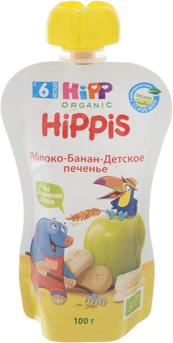 Hipp пюре яблоко-банан-детское печенье, с 6 месяцев, 100 г пюре hipp hippis яблоко клубника банан с 6 мес 100 г пауч