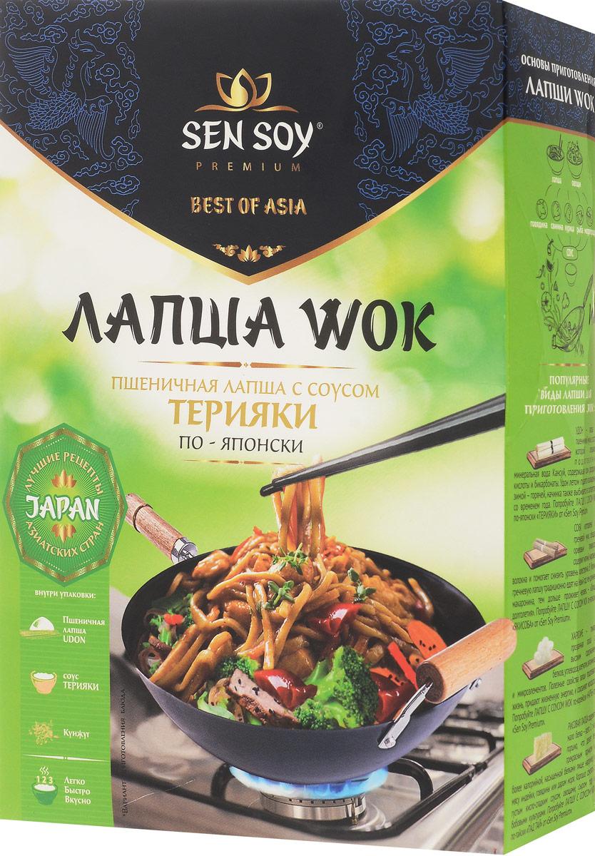 Sen Soy лапша пшеничная udon с соусом teryaki и кунжутом, 275 г4607041136338Сковороду WOK нужно хорошенько раскалить. Масла потребуется совсем немного. Ингредиенты необходимо постоянно перемешивать, чтобы они не пригорели. Лучше готовить небольшими порциями и не дольше 10 минут, иначе блюдо получится не таким сочным. Продукты следует приготовить заранее: нарезать небольшими кусочками или натереть соломкой. Закладывать их можно одновременно или по принципу от более твердых к мягким.Уважаемые клиенты! Обращаем ваше внимание на то, что упаковка может иметь несколько видов дизайна. Поставка осуществляется в зависимости от наличия на складе.