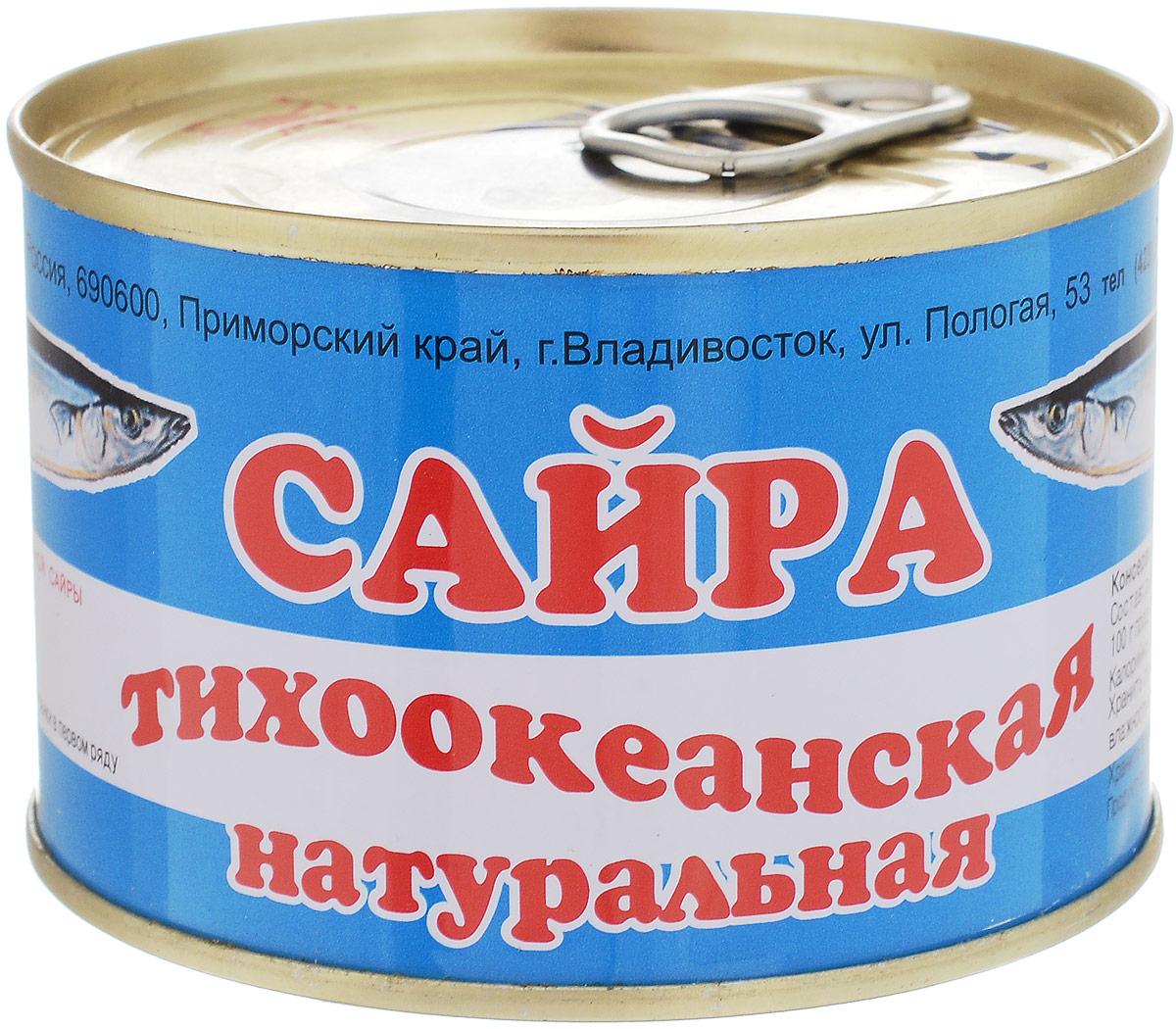 Дальморепродукт сайра натуральная с добавлением масла, 245 г сайра натуральная каждый день 240г