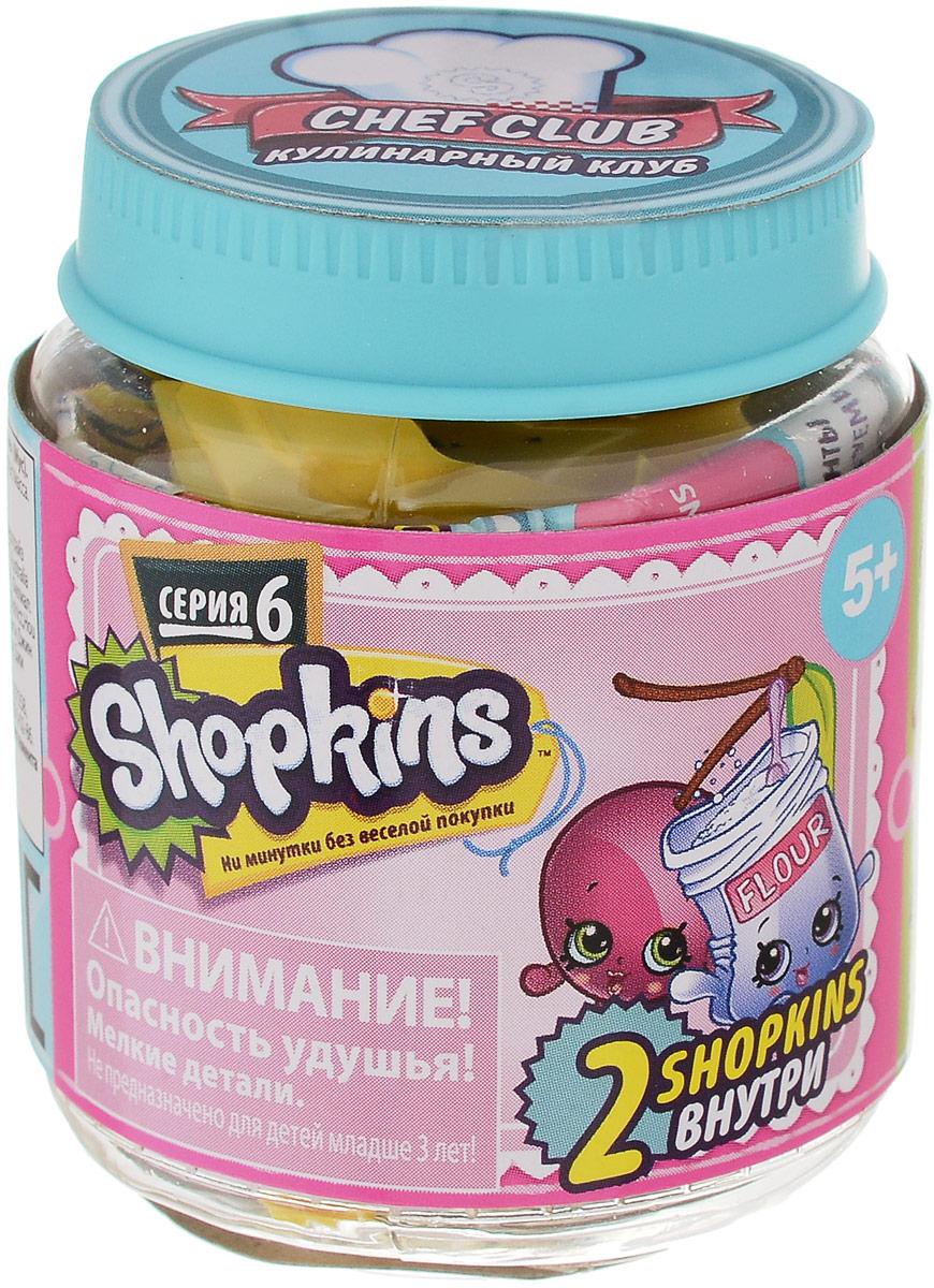 Shopkins Набор фигурок Кулинарный клуб 2 шт shopkins набор фигурок кулинарный клуб 2 шт