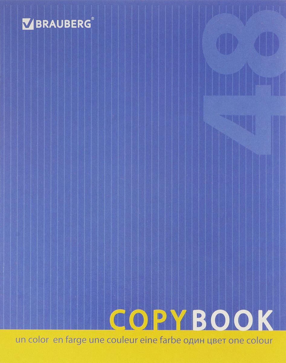 Brauberg Тетрадь One Colour 48 листов в клетку цвет синий401867_синийТетрадь Brauberg One Colour пригодится как школьнику, так и студенту. Обложка изготовлена из импортного мелованного картона. Внутренний блок выполнен из высококачественного офсета в стандартную клетку с полями. Тетрадь содержит 48 листов.